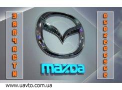 mazda CX-7/9 втулки стабилизатора