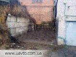 место под гараж