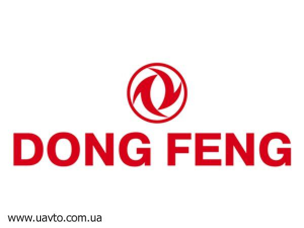 Запчасти Dong-Feng DF20, DF25, DF30, DF40, DF47