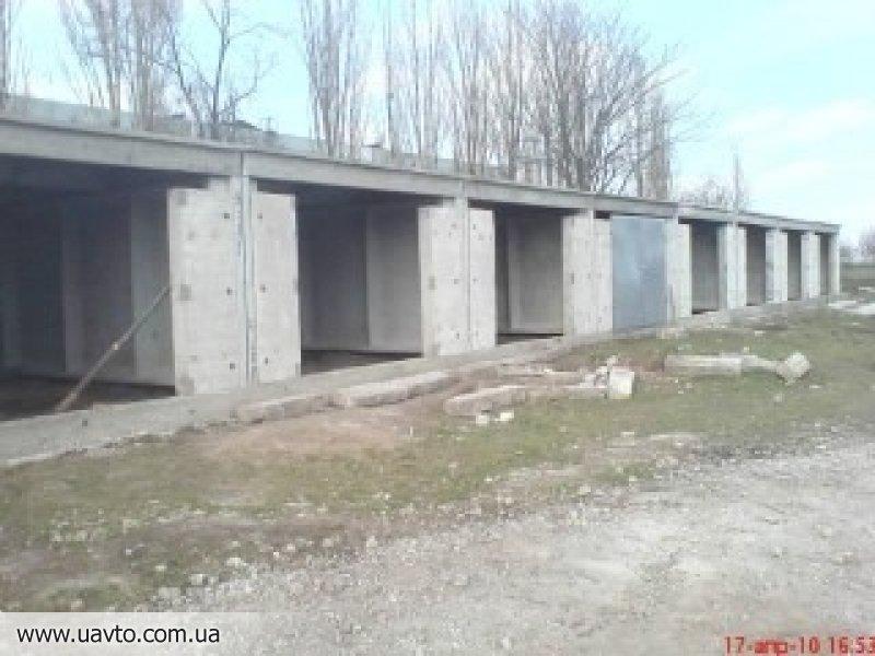 Металлические гаражи.Железобетонные новые и бу