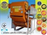 Зерноочиститель Стационарная зерноочистительная машина ОВС-25С