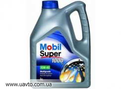Масло моторное SAE 15W-40 Mobil Super 1000 15W-40 ( 4 л.)