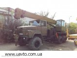 Автокран КC 3575  Краз 260