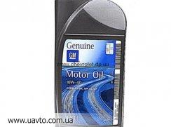 Масло масло GM 10W40 1L