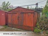 ПРОДАМ Металлический гараж без места