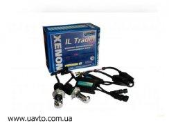Биксенон IL-Trade 5 го поколения 4300 К, 5000К, 6000 К, 8000К