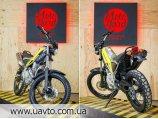 Мотоцикл Yamaha  Tricker 250