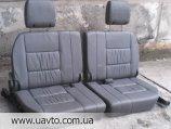 Дополнительные сидения