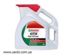 Масло   Castrol GTX 15w-40 A3/B3 (4л)