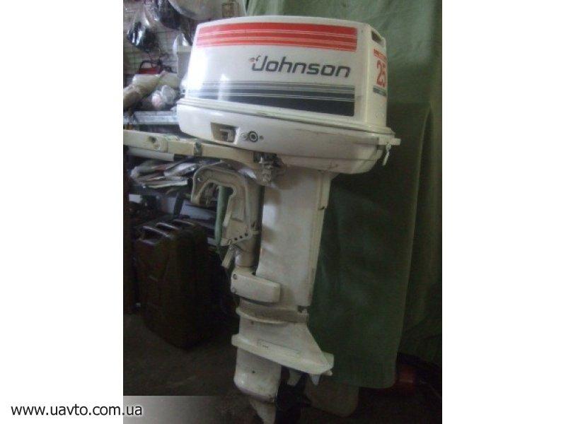 лодочный мотор джонсон 25 двухтактный руководство
