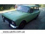 Москвич 423 Kombi