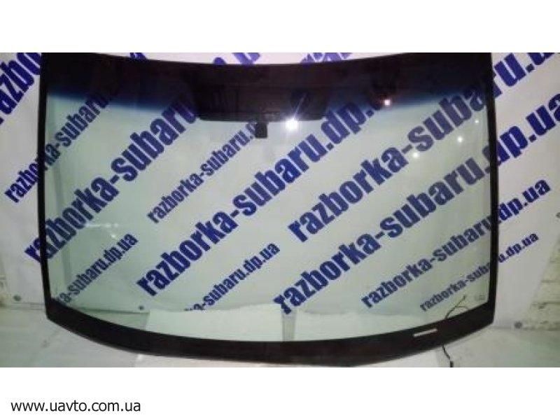 Стекло лобовое Япония Subaru Tribeca 05-07