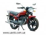 Spark SP150R-20
