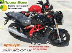 Мотоцикл GEELY GEELY Navigator