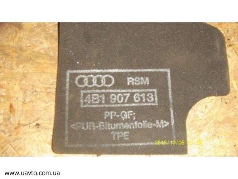 Блок  управления Audi A6 C5