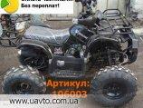 Квадроцикл Spark Spark SP125-5