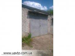 Продам свой капитальный гараж в охраняемом гаражном кооперативе