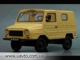 ЛуАЗ 698