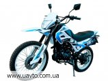 Spark SP200D-1