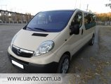 Opel Vivaro пасс.  Оригинал