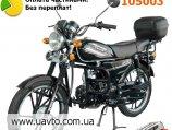 Мотоцикл Spark Spark Alfa SP110C-2