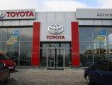 Тойота Центр Донецк