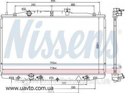Радиатор охлаждения HONDA ACCORD Аккорд  (03-) 2.4i 16V