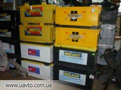 Аккумуляторы стартерные КУРСК,ИСТОК,MUTLU,INGI,итд Прием старых аккумуляторов дорого