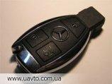 изготовление ключей Mercedes-Benc