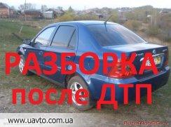 Авторазборка Джили СК по запчастям запчасти Geely CK 2