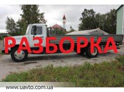 Разные запчасти ГАЗ 3309 на запчасти авто ГАЗ по запчастям