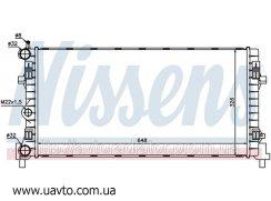 Радиатор SEAT IBIZA Ибица (08-) 1.2 TSI AUDI A 1 10- 1.2 TFSI