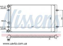 Радиатор охлаждения AUDI A3 / S3 96- 1.6 i Ауди А3  С3 цена