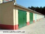 ПРОДАМ капитальный гараж в кооперативе Горняк-1