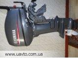 Лодочный двигатель YAMAHA 15FMHS