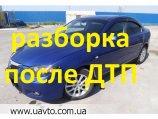 Mazda Мазда 3 после ДТП