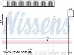 Сердцевина интеркулера DAF F 85 ДАФ Ф65 цена Сердцевина радиатора