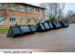 Ковши  для спецтехники Украина