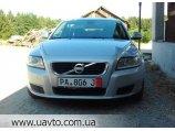 Volvo V50 2.0TDI 110kw