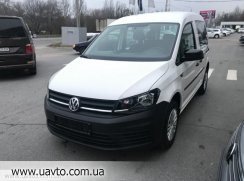 Солли Плюс Volkswagen
