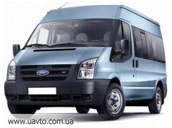 Микроавтобусы Автозапчасти для бусов в ассортименте