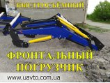 Быстросъёмный погрузчик Largus1600 на МТЗ, ЮМЗ, Т-40