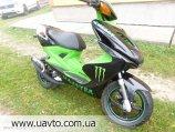 Yamaha  �erox