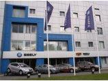 АИС Geely Центр на Балтийском