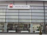 Николь-Моторс (Fiat)