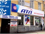 АТЛ на Жилянской