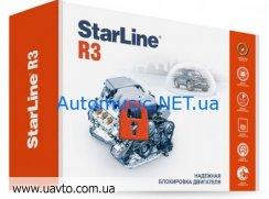 Противоугонная система StarLine R3