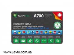 GPS навигатор Navitel A700