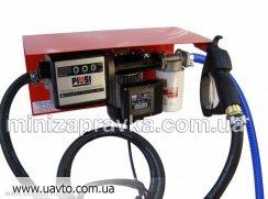 Трактор МиниЗаправка для перекачки дизТоплива