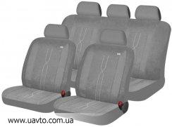 Комплект универсальных чехлов Hadar Rosen  LEADER 10414 (серый)